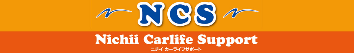 NCS Nichii Carlife Support